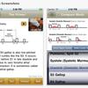 Heart Sound Challenge iPhone app screenshots